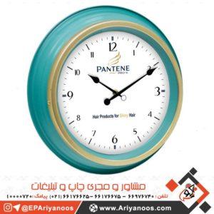 ساعت دیواری 5128