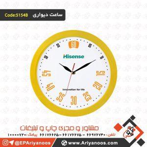 پخش ساعت دیواری | پخش ساعت دیواری تبلیغاتی | پخش عمده ساعت دیواری | پخش و تولید ساعت دیواری در تهران | تولید انواع ساعت دیواری | تولید ساعت دیواری تبلیغاتی | چاپ اختصاصی روی ساعت دیواری | چاپ روی ساعت | خرید ساعت دیواری تبلیغاتی| ساخت ساعت دیواری تبلیغاتی | ساخت ساعت دیواری چوبی | ساخت ساعت دیواری فلزی | ساعت دیواری اختصاصی | ساعت دیواری تبلیغاتی | ساعت دیواری تبلیغاتی چوبی | ساعت دیواری تبلیغاتی فلزی | ساعت دیواری تبلیغاتی چوبی لاکچری | ساعت دیواری پلاستیکی طرح گرد | ساعت دیواری پلاستیکی | سفارش ساعت دیواری تبلیغاتی | فروش ساعت دیواری تبلیغاتی | لیست قیمت ساعت دیواری تبلیغاتی | هدایای تبلیغاتی ساعت دیواری | ساعت دیواری تبلیغاتی پلاستیکی