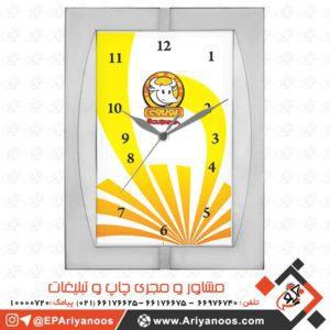 پخش ساعت دیواری | پخش ساعت دیواری تبلیغاتی | پخش عمده ساعت دیواری | پخش و تولید ساعت دیواری در تهران | تولید انواع ساعت دیواری | تولید ساعت دیواری تبلیغاتی | چاپ اختصاصی روی ساعت دیواری | چاپ روی ساعت | خرید ساعت دیواری تبلیغاتی | ساخت ساعت دیواری پلاستیکی | ساعت دیواری اختصاصی | ساعت دیواری پلاستیکی | ساعت دیواری پلاستیکی طرح گرد | ساعت دیواری تبلیغاتی | ساعت دیواری تبلیغاتی ارزان | ساعت دیواری تبلیغاتی پلاستیکی | ساعت دیواری طرح گرد لاکچری | سفارش ساعت دیواری تبلیغاتی | فروش ساعت دیواری تبلیغاتی | لیست قیمت ساعت دیواری تبلیغاتی | هدایای تبلیغاتی ساعت دیواری | قیمت ساعت دیواری تبلیغاتی
