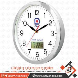 پخش ساعت دیواری | پخش ساعت دیواری تبلیغاتی | پخش عمده ساعت دیواری | پخش و تولید ساعت دیواری در تهران | تولید انواع ساعت دیواری | تولید ساعت دیواری تبلیغاتی | چاپ اختصاصی روی ساعت دیواری | چاپ روی ساعت | خرید ساعت دیواری تبلیغاتی | ساخت ساعت دیواری فلزی | ساعت دیواری اختصاصی | ساعت دیواری پلاستیکی | ساعت دیواری تبلیغاتی | ساعت دیواری تبلیغاتی ارزان | ساعت دیواری تبلیغاتی فلزی | ساعت دیواری فلزی طرح گرد | سفارش ساعت دیواری تبلیغاتی | فروش ساعت دیواری تبلیغاتی | قیمت ساعت دیواری تبلیغاتی | هدایای تبلیغاتی ساعت دیواری | لیست قیمت ساعت دیواری تبلیغاتی