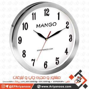 پخش ساعت دیواری | پخش ساعت دیواری فلزی | پخش عمده ساعت دیواری تبلیغاتی فلزی | پخش و تولید ساعت دیواری در تهران | تولید انواع ساعت دیواری | تولید ساعت دیواری فلزی | چاپ اختصاصی روی ساعت دیواری فلزی | چاپ روی ساعت فلزی | خرید ساعت دیواری تبلیغاتی | ساخت ساعت دیواری فلزی | ساعت دیواری اختصاصی | ساعت دیواری فلزی | ساعت دیواری تبلیغاتی | ساعت دیواری تبلیغاتی ارزان | ساعت دیواری تبلیغاتی فلزی | ساعت دیواری فلزی طرح گرد | سفارش ساعت دیواری تبلیغاتی | فروش ساعت دیواری فلزی | قیمت ساعت دیواری تبلیغاتی فلزی | هدایای تبلیغاتی ساعت دیواری فلزی | لیست قیمت ساعت دیواری فلزی