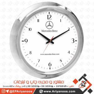 پخش ساعت دیواری | پخش ساعت دیواری فلزی | پخش عمده ساعت دیواری تبلیغاتی فلزی | پخش و تولید ساعت دیواری در تهران | تولید انواع ساعت دیواری | تولید ساعت دیواری فلزی | چاپ اختصاصی روی ساعت دیواری فلزی | چاپ روی ساعت فلزی | خرید ساعت دیواری تبلیغاتی | ساخت ساعت دیواری فلزی | ساعت دیواری اختصاصی | ساعت دیواری فلزی | ساعت دیواری تبلیغاتی | ساعت دیواری تبلیغاتی ارزان | ساعت دیواری تبلیغاتی فلزی | ساعت دیواری فلزی طرح گرد | سفارش ساعت دیواری تبلیغاتی | فروش ساعت دیواری فلزی | قیمت ساعت دیواری تبلیغاتی فلزی | هدایای تبلیغاتی ساعت دیواری فلزی | لیست قیمت ساعت دیواری فلزی | ساعت دیواری استیل | ساعت دیواری تبلیغاتی استیل