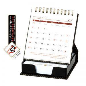 تقویم | تقویم سال99 | تقویم یادداشت دار | تقویم رومیزی | تقویم رومیزی یادداشت دار | تقویم پایه دار | تقویم سال 99 | چاپ تقویم | تقویم یادداشت دار سال 99 | تقویم پایه دار سال 99 | چاپ تقویم سال 99 | طراحی تقویم