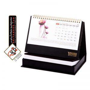 تقويم رومیزی سالنامه | تقویم رومیزی 99 | تقویم سالنامه 99 | تقویم رومیزی | پخش تقویم رومیزی | پخش عمده تقویم رومیزی | خرید تقویم رومیزی 99