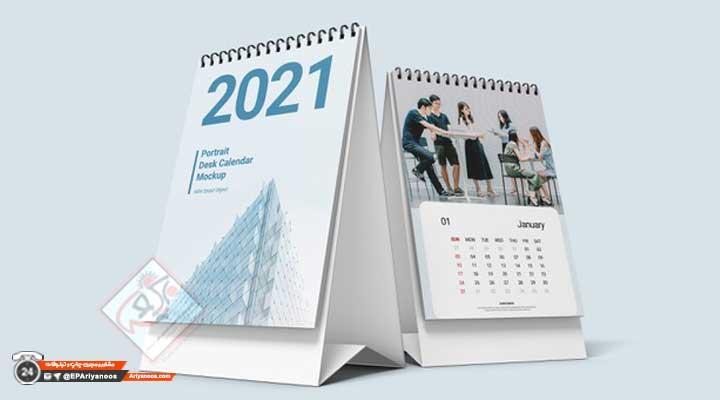 تقویم | تقویم 1400 | تقویم تبلیغاتی 1400 | تقویم تبلیغاتی رومیزی | تقویم رومیزی | تقویم رومیزی 1400 | تقویم رومیزی فانتزی | سررسید و تقویم رومیزی | سفارش تقویم تبلیغاتی | تقویم رومیزی اختصاصی | تقویم اختصاصی | تقویم دیواری | تقویم اختصاصی 1400 | طراحی و تولید تقویم 1400 | پخش عمده تقویم تبلیغاتی | ساخت انواع تقویم رومیزی | فروش تقویم تبلیغاتی 1400 | ساخت تقویم اختصاصی | چاپ تقویم | چاپ اختصاصی تقویم 1400 | چاپ اختصاصی تبلیغاتی | ساخت سررسید و تقویم 1400 | تقویم ارزان قیمت | قیمت تقویم اختصاصی 1400 | خرید تقویم تبلیغاتی 1400 | پخش عمده تقویم تبلیغاتی | سررسید 1400 | سالنامه | سالنامه تبلیغاتی | سالنامه 1400 | سالنامه تبلیغاتی 1400 | تولید تقویم رومیزی | ساخت تقویم اختصاصی 1400