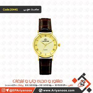 پخش ساعت مچی | پخش ساعت مچی تبلیغاتی | پخش عمده ساعت مچی | پخش و تولید ساعت مچی در تهران | تولید انواع ساعت مچی | تولید ساعت مچی تبلیغاتی | چاپ اختصاصی روی ساعت مچی | چاپ روی ساعت | خرید ساعت مچی تبلیغاتی | ساخت ساعت مچی تبلیغاتی | ساخت ساعت مچی استیل | ساعت تبلیغاتی مچی قیمت | ساعت مچی | ساعت مچی اختصاصی | ساعت مچی تبلیغاتی | ساعت مچی تبلیغاتی لاکچری | سفارش ساعت مچی تبلیغاتی | فروش ساعت مچی تبلیغاتی | قیمت انواع ساعت مچی تبلیغاتی | لیست قیمت ساعت مچی تبلیغاتی | هدایای تبلیغاتی ساعت مچی | ساعت مچی تبلیغاتی استیل | ساعت مچی تبلیغاتی پلاستیکی | ساعت مچی تبلیغاتی چرمی