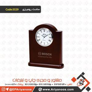 پخش ساعت رومیزی | پخش ساعت رومیزی تبلیغاتی | پخش عمده ساعت رومیزی | پخش و تولید ساعت رومیزی در تهران | تولید انواع ساعت رومیزی | تولید ساعت رومیزی تبلیغاتی | چاپ اختصاصی روی ساعت رومیزی | چاپ روی ساعت | خرید ساعت رومیزی تبلیغاتی | ساخت ساعت رومیزی تبلیغاتی | ساخت ساعت رومیزی چوبی | ساعت تبلیغاتی رومیزی قیمت | ساعت رومیزی | ساعت رومیزی اختصاصی | ساعت رومیزی تبلیغاتی | ساعت رومیزی تبلیغاتی لاکچری | سفارش ساعت رومیزی تبلیغاتی | فروش ساعت رومیزی تبلیغاتی | قیمت انواع ساعت رومیزی تبلیغاتی | لیست قیمت ساعت رومیزی تبلیغاتی | هدایای ست تبلیغاتی | ساعت و ست رومیزی | ساعت و ست رومیزی تبلیغاتی| تبلیغاتی ساعت رومیزی | ساعت رومیزی تبلیغاتی فلزی | ساعت رومیزی تبلیغاتی پلاستیکی | ساعت رومیزی تبلیغاتی چوبی