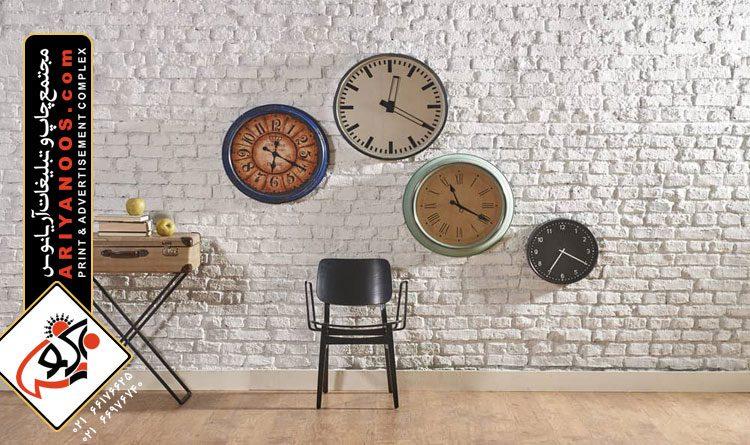 چاپ ساعت دیواری | چاپ ساعت دیواری تبلیغاتی | ساعت دیواری تبلیغاتی | قیمت ساعت دیواری تبلیغاتی | ساعت دیواری ارزان | ساعت دیواری | تولید ساعت دیواری تبلیغاتی | پخش ساعت دیواری در تهران | پخش عمده ساعت دیواری | ساعت دیواری بزرگ | چاپ ساعت دیواری تبلیغاتی ارزان | چاپ لوگو بر روی ساعت دیواری | چاپ عکس بر روی ساعت دیواری | چاپ عکس ساعت دیواری | تولید ساعت دیواری فانتزی | تولیدی ساعت دیواری پلاستیکی | ساعت دیواری چوبی