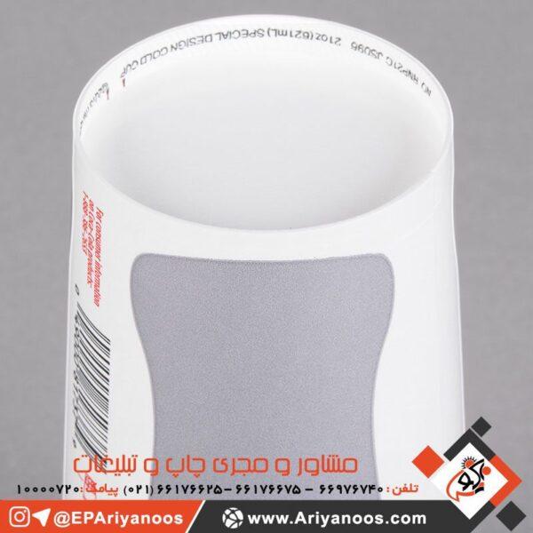 لیوان کاغذی 650 سی سی | پخش عمده لیوان کاغذی | تولید لیوان کاغذی | تولید لیوان کاغذی بزرگ | چاپ لیوان کاغذی تبلیغاتی | سفارش لیوان کاغذی تبلیغاتی | قیمت لیوان کاغذی بزرگ | لیوان کاغذی 650CC | لیوان کاغذی با چاپ اختصاصی | لیوان کاغذی تبلیغاتی قیمت | لیوان کاغذی چاپ | لیوان کاغذی دوجداره با چاپ اختصاصی | لیوان کاغذی سایز بزرگ | لیوان یکبار مصرف کاغذی تبلیغاتی