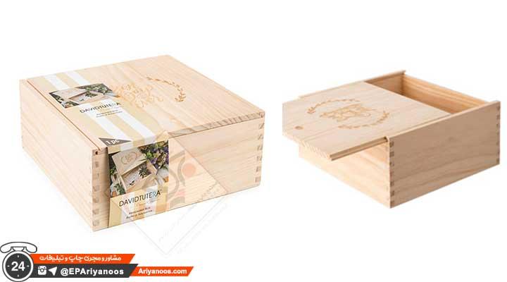 چاپ جعبه   چاپ جعبه طلا   دستگاه چاپ جعبه مقوایی   چاپ جعبه کرافت   چاپ جعبه فلزی   جعبه ارزان   قیمت جعبه مقوایی   تولید جعبه   پخش عمده جعبه   فروش جعبه   پخش و تولید عمده جعبه   پخش عمده تولید جعبه در تهران   جعبه تبلیغاتی   جعبه تبلیغاتی چوبی   جعبه تبلیغاتی فلزی   جعبه تبلیغاتی مقوایی   جعبه هدایای تبلیغاتی   جعبه خودکار تبلیغاتی
