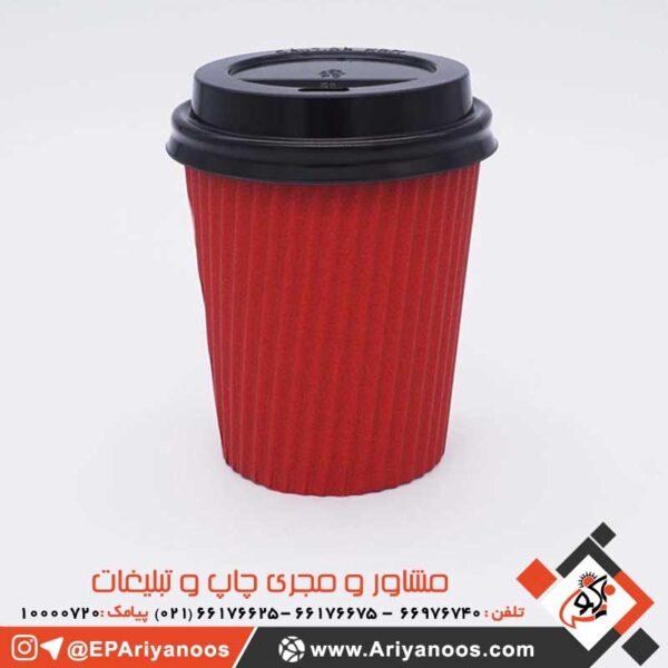 لیوان کاغذی درب دار قهوه کرکره ای | لیوان کاغذی درب دار قهوه | لیوان کاغذی درب دار | لیوان کاغذی کرکره ای | لیوان کاغذی درب دار قیمت | لیوان کاغذی دوجداره درب دار | چاپ لیوان کاغذی درب دار | خرید اینترنتی لیوان کاغذی درب دار | لیوان یکبار مصرف کاغذی درب دار | لیوان کاغذی قهوه خوری | لیوان کاغذی قهوه دار | لیوان کاغذی مخصوص قهوه | چاپ لیوان کاغذی قهوه | لیوان های کاغذی قهوه خوری