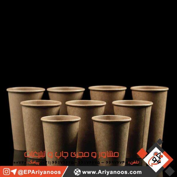 لیوان کاغذی کرافت درب دار | لیوان کاغذی کرافت | لیوان کاغذی درب دار | لیوان کاغذی قهوه | چاپ لیوان کاغذی درب دار | لیوان کاغذی قهوه با چاپ اختصاصی | لیوان یکبار مصرف کاغذی تبلیغاتی