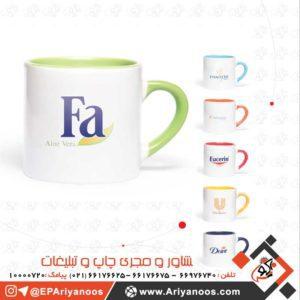لیوان تبلیغاتی سرامیکی | قیمت لیوان تبلیغاتی سرامیکی | تولید کننده لیوان سرامیکی تبلیغاتی | لیوان سرامیکی ارزان | خرید لیوان سرامیکی ارزان | خرید لیوان سرامیکی ساده | فروش عمده لیوان سرامیکی | لیوان سرامیکی خام | فروش لیوان سرامیکی | خرید لیوان سرامیکی | ماگ تبلیغاتی ارزان | لیوان سرامیکی فانتزی | پخش لیوان سرامیکی | فروش عمده لیوان سرامیکی | ماگ سرامیکی | ماگ سرامیکی قاشق دار | لیوان سرایمیکی قاشق دار | پخش و تولید لیوان سرامیکی تبلیغاتی
