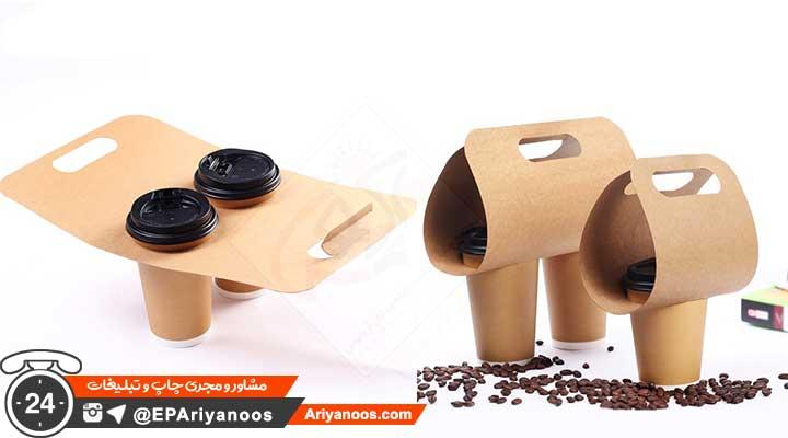 هولدر قهوه | جا قهوه ای بیرون بر | جعبه قهوه | بسته بندی قهوه بیرون بر
