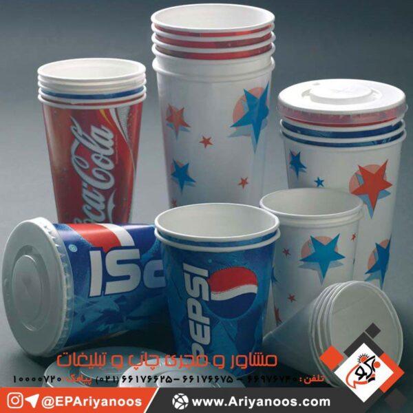 لیوان کاغذی دو جداره | هدایای تبلیغاتی لیوان کاغذی | چاپ لیوان کاغذی تبلیغاتی | سفارش لیوان کاغذی تبلیغاتی | لیوان کاغذی تبلیغاتی قیمت | لیوان کاغذی تبلیغاتی ارزان | چاپ لیوان کاغذی فوری | پخش لیوان کاغذی | لیوان کاغذی عمده | قیمت لیوان کاغذی عمده | فروش لیوان کاغذی عمده | خرید لیوان کاغذی عمده