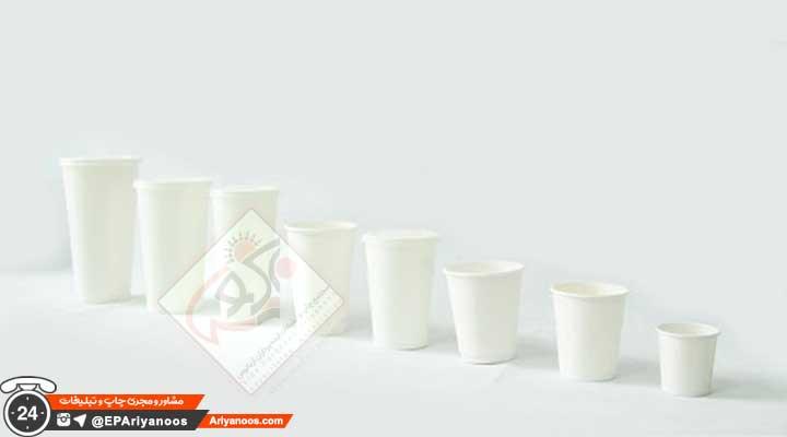 لیوان کاغذی تبلیغاتی | لیوان کاغذی تبلیغاتی ارزان | لیوان کاغذی تبلیغاتی قیمت | لیوان کاغذی تبلیغات | تبلیغات لیوان کاغذی | چاپ لیوان کاغذی تبلیغاتی | سفارش لیوان کاغذی تبلیغاتی | خرید لیوان کاغذی تبلیغاتی | تولید کننده لیوان کاغذی تبلیغاتی | تولید کننده لیوان کاغذی | پخش لیوان کاغذی تهران | مرکز پخش لیوان کاغذی | پخش عمده لیوان کاغذی تهران | تولید لیوان کاغذی دوجداره | چاپ لیوان کاغذی فوری | تبلیغات لیوان کاغذی اختصاصی | لیوان کاغذی دسته دار | لیوان کاغذی کرکره ای | لیوان کاغذی یکبار مصرف | لیوان کاغذی یکبار مصرف تولید | خرید لیوان کاغذی یکبار مصرف | لیوان کاغذی قهوه خوری | چاپ لیوان کاغذی قهوه | لیوان کاغذی مخصوص قهوه | لیوان کاغذی درب دار قهوه | لیوان کاغذی دوجداره درب دار | چاپ لیوان کاغذی درب دار | لیوان یکبار مصرف کاغذی درب دار | درب لیوان کاغذی
