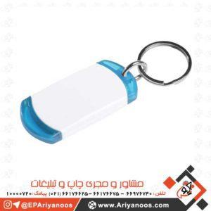 جاسوئیچی تبلیغاتی | جاکلیدی تبلیغاتی | جاسوئیچی پلاستیکی تبلیغاتی | جاکلیدی پلاستیکی تبلیغاتی | تولید جاسوئیچی پلاستیکی | پخش عمده جاکلیدی پلاستیکی | خرید جاسوئیچی تبلیغاتی | چاپ جاکلیدی پلاستیکی | چاپ جاسوئیچی پلاستیکی | جاسوئیچی پلاستیکی تبلیغاتی ارزان قیمت | قیمت جاکلیدی پلاستیکی | جاکلیدی پلاستیکی تبلیغاتی ارزان قیمت