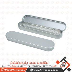 پخش عمده جعبه خودکار فلزی | پخش و تولید جعبه خودکار | تولید جعبه تبلیغاتی فلزی | جعبه تبلیغاتی | جعبه تبلیغاتی فلزی | جعبه خودکار تبلیغاتی | جعبه خودکار تبلیغاتی فلزی | جعبه خودکار فلزی | جعبه خودکار فلزی ارزان | جعبه خودکار تبلیغاتی فلزی قیمت | سفارش جعبه خودكار تبليغاتی | فروش جعبه تبلیغاتی فلزی | هدایای تبلیغاتی | خرید جعبه خودکار | ساخت جعبه خود