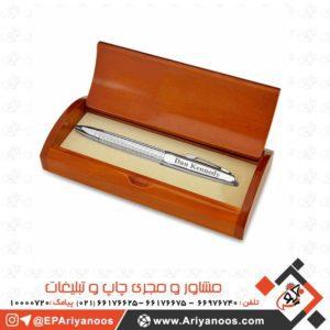 جعبه خودکار تبلیغاتی | جعبه خودکار چوبی | جعبه خودکار چوبی ارزان | خودکار تبلیغاتی قیمت | جعبه خودکار مقوایی | سفارش جعبه خودكار تبليغاتي | هدایای تبلیغاتی | جعبه تبلیغاتی | جعبه تبلیغاتی چوبی | جعبه تبلیغاتی مقوایی | پخش و تولید جعبه خودکار | پخش عمده جعبه خودکار چوبی | تولید جعبه تبلیغاتی چوبی | فروش جعبه تبلیغاتی چوبی