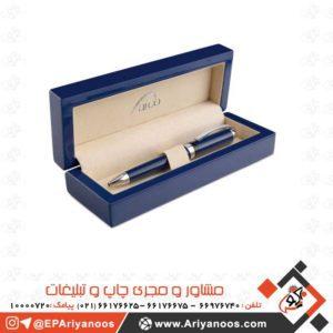 جعبه خودکار تبلیغاتی | جعبه خودکار چوبی | جعبه خودکار ارزان | جعبه خودکار تبلیغاتی قیمت | جعبه خودکار مقوایی | سفارش جعبه خودكار تبليغاتی | هدایای تبلیغاتی | جعبه تبلیغاتی | جعبه تبلیغاتی فلزی | جعبه تبلیغاتی مقوایی | جعبه خودکار فلزی | پخش و تولید جعبه خودکار | پخش عمده جعبه خودکار فلزی | تولید جعبه تبلیغاتی فلزی | فروش جعبه تبلیغاتی فلزی