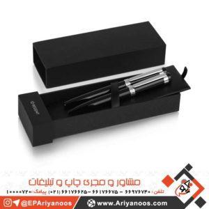 جعبه خودکار تبلیغاتی | جعبه خودکار چوبی | جعبه خودکار ارزان | جعبه خودکار تبلیغاتی قیمت | جعبه خودکار مقوایی | سفارش جعبه خودكار تبليغاتي | هدایای تبلیغاتی | جعبه تبلیغاتی | جعبه تبلیغاتی فلزی | جعبه تبلیغاتی مقوایی | جعبه خودکار فلزی | پخش و تولید جعبه خودکار | پخش عمده جعبه خودکار فلزی | تولید جعبه تبلیغاتی فلزی | فروش جعبه تبلیغاتی فلزی