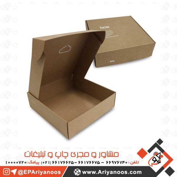 جعبه مقوایی تبلیغاتی   سفارش ساخت جعبه کادویی   سفارش جعبه مقوایی زیورآلات   تولید جعبه شیرینی   جعبه مقوایی کادویی   چاپ روی جعبه مقوایی   تولید جعبه مقوایی   پخش جعبه مقوایی   پخش و تولید جعبه مقوایی   فروش جعبه مقوایی   خرید جعبه مقوایی تبلیغاتی   جعبه مقوایی تبلیغاتی ارزان قیمت   جعبه مقوایی قیمت   پخش عمده جعبه مقوایی تبلیغاتی   چاپ اختصاصی جعبه مقوایی
