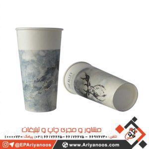 لیوان | لیوان کاغذی | لیوان کاغذی تبلیغاتی | لیوان کاغذی 360 سی سی | تولید انواع لیوان کاغذی | پخش عمده لیوان کاغذی 360 سی سی | چاپ اختصاصی لیوان کاغذی 360 سی سی | لیوان کاغذی 360سی سی ارزان | قیمت لیوان کاغذی 360 سی سی | خرید لیوان کاغذی | فروش انواع لیوان کاغذی | چاپ لیوان کاغذی