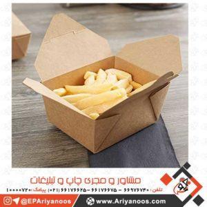 جعبه سیب زمینی | تولید کننده جعبه سیب زمینی | قیمت جعبه سیب زمینی | خرید جعبه سیب زمینی | جعبه سیب زمینی سفره ای | جعبه سیب زمینی سرخ کرده | قیمت جعبه سیب زمینی سرخ کرده | ساخت جعبه سیب زمینی | پاکت سیب زمینی | پاکت سیب زمینی سرخ کرده | قیمت پاکت سیب زمینی | جعبه سیب زمینی ارزان قیمت | پاکت سیب زمینی ارزان | چاپ اختصاصی جعبه سیب زمینی | چاپ پاکت سیب زمینی | تولید عمده جعبه سیب زمینی | پخش عمده جعبه سیب زمینی | فروش پاکت سیب زمینی | خرید انواع جعبه و پاکت سیب زمینی | سفارش جعبه سیب زمینی | تولید پاکت سیب زمینی