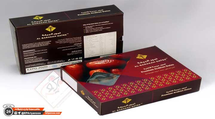 جعبه خرما | تولیدی جعبه خرما | طراحی بسته بندی خرما | سفارش جعبه مقوایی | کارتن بسته بندی خشکبار | بسته بندی خرمای مضافتی | تولید عمده جعبه خرما | کارتن خرما | چاپ اختصاصی جعبه خرما | پخش عمده جعبه خرما | کارتن خرما مضافتی | فروش عمده جعبه خرما | قیمت کارتن خرما | ارزانترین جعبه خرما | سفارش انواع جعبه خرما