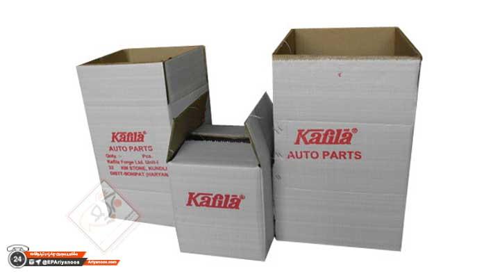 جعبه لمینتی | قیمت جعبه لمینتی | طراحی و ساخت جعبه | تولید عمده جعبه لمینتی | جعبه لمینتی ارزان قیمت | سفارش انواع جعبه لمینتی | چاپ جعبه لمینتی | چاپ اختصاصی جعبه لمینتی | پخش عمده جعبه لمینتی | خرید جعبه لمینتی | فروش انواع جعبه لمینتی | کارتن لمینتی | قیمت کارتن لمینتی | طراحی و تولید کارتن لمینتی | چاپ اختصاصی کارتن لمینتی | ساخت کارتن لمینتی | کارتن لمینتی ارزان