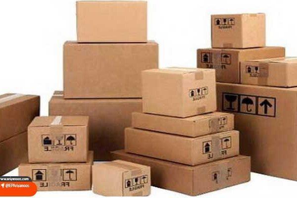 تولید کارتن بسته بندی | سفارش چاپ و بسته بندی | لیست قیمت کارتن بسته بندی | ارزانترین کارتن بسته بندی | تولید جعبه شیرینی | تولید جعبه خرما | تولید کننده کارتن لمینتی | تولید کننده عمده کارتن بسته بندی | جعبه بسته بندی | پخش و تولید کننده انواع جعبه بسته بندی در تهران | سفارش کارتن بسته بندی | قیمت کارتن ساده