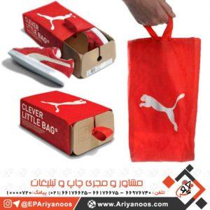 فروش عمده جعبه کفش | طراحی جعبه کفش | خرید جعبه کفش ارزان | جعبه کفش فروشی | جعبه کفش عمده | سفارش جعبه کفش | تولید جعبه کفش | ساخت عمده انواع جعبه کفش | چاپ اختصاصی جعبه کفش | خرید جعبه کفش | جعبه کفش ارزان قیمت | قیمت جعبه کفش | کارتن کفش | کارتن عمده کفش | تولید کارتن کفش | کارتن کفش ارزان قیمت | قیمت کارتن کفش | طراحی و تولید کارتن کفش | بسته بندی کفش | جعبه مقوایی کفش | بسته بندی مقوایی
