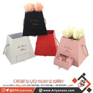 خرید جعبه گل خالی | جعبه گل مقوایی | جعبه گل و شکلات | باکس گل هدیه | قیمت جعبه گل | جعبه گل ارزان | طراحی و تولید جعبه گل | ساخت جعبه گل | بسته بندی گل | کارتن گل | چاپ اختصاصی جعبه گل | باکس گل | فروش جعبه گل | تولید کارتن گل | ساخت انواع جعبه گل در تهران | فروش باکس گل