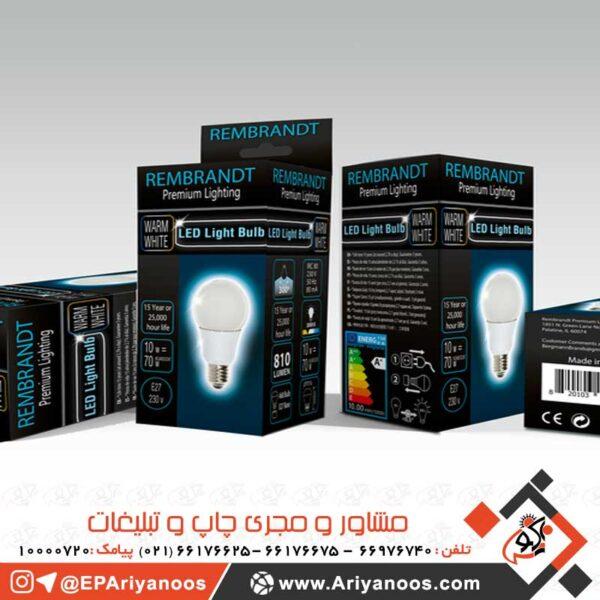 جعبه لامپ کم مصرف | جعبه لامپ ال ای دی | جعبه لامپ مهتابی | جعبه سازی تهران | بسته بندی لامپ | چاپ جعبه مقوایی | ساخت جعبه لامپ | طراحی و تولید انواع جعبه لامپ | کارتن لامپ | چاپ جعبه لامپ | چاپ اختصاصی کارتن لامپ | جعبه لامپ ارزان قیمت | قیمت جعبه لامپ | خرید جعبه لامپ | فروش عمده جعبه لامپ | تولید عمده انواع جعبه در تهران | بسته بندی کارتن لامپ