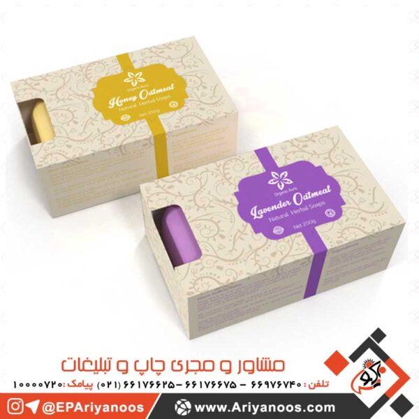 تولید انواع جعبه صابون | ساخت جعبه صابون | طراحی جعبه صابون | پخش عمده جعبه صابون | جعبه محصولات بهداشتی | جاپ اختصاصی جعبه صابون | چاپ جعبه محصولات بهداشتی آرایشی | قیمت جعبه صابون | جعبه محصولات بهداشتی ارزان قیمت | کارتن صابون | خرید کارتن صابون | چاپ کارتن صابون | فروش عمده کارتن صابون در تهران | ساخت جعبه صابون در تهران | بسته بندی محصولات بهداشتی | بسته بندی جعبه صابون