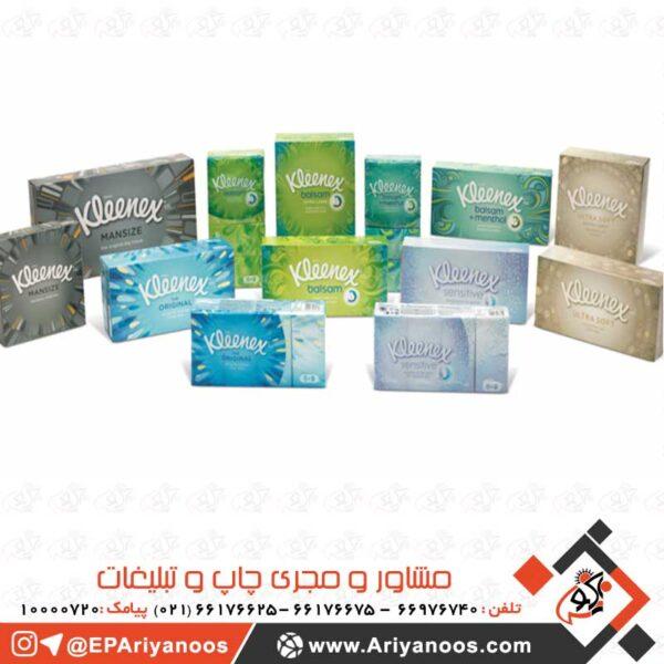 طرح جعبه دستمال کاغذی | طرح جعبه دستمال کاغذی مقوایی | ساخت جعبه دستمال کاغذی | کارتن جعبه دستمال کاغذی | تولید جعبه دستمال کاغذی | پخش عمده جعبه دستمال کاغذی | چاپ دستمال کاغذی | چاپ اختصاصی جعبه دستمال کاغذی | خرید کارتن دستمال کاغذی | قیمت جعبه دستمال کاغذی | قیمت کارتن دستمال کاغذی | جعبه دستمال کاغذی ارزان قیمت | کارتن دستمال کاغذی ارزان | ساخت کارتن دستمال کاغذی | جای دستمال کاغذی مقوایی | جعبه دستمال کاغذی مقوایی | بسته بندی دستمال کاغذی | تولید کارتن دستمال کاغذی