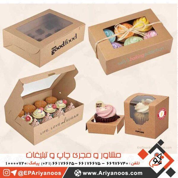 جعبه شیرینی خانگی | جعبه شیرینی فانتزی | نرخ جعبه شیرینی | قیمت مقوای جعبه شیرینی | قیمت جعبه شیرینی در تهران | فروش عمده جعبه شیرینی | طرح های روی جعبه شیرینی | طرح درب جعبه شیرینی | طراحی و تولید جعبه شیرینی | ساخت جعبه شیرینی | جعبه شیرینی و خشکبار | خرید انواع جعبه شیرینی | بسته بندی شیرینی | چاپ جعبه شیرینی | چاپ اختصاصی جعبه شیرینی |جعبه شیرینی ارزان | جعبه مقوایی شیرینی | انواع بسته بندی شیرینی | خرید جعبه شیرینی