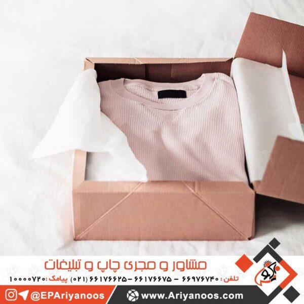جعبه پیراهن | جعبه پیراهن قیمت | جعبه پیراهن مردانه | چاپ جعبه پیراهن | قیمت جعبه پیراهن عمده | بسته بندی پیراهن مردانه | جعبه پیراهن ارزان | پیراهن جعبه ای | قیمت جعبه پیراهن مقوایی | جعبه بسته بندی لباس | تولید عمده جعبه پیراهن | بسته بندی پیراهن | چاپ اختصاصی جعبه پیراهن | بسته بندی پوشاک | بسته بندی پوشاک مردانه | خرید جعبه پیراهن | فروش جعبه پیراهن مردانه | ساخت انواع جعبه پیراهن