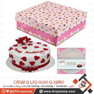 جعبه کیک خانگی | جعبه کیک طلقی | جعبه کیک تولد | جعبه کاپ کیک | ساخت جعبه کیک | خرید جعبه کیک | سایز جعبه کیک | جعبه کاپ کیک تهران | خرید جعبه کیک | فروش جعبه کیک تولد | ساخت انواع جعبه کیک در تهران | چاپ جعبه کیک | چاپ اختصاصی بسته بندی کیک | طراحی و تولید جعبه کیک | فروش عمده جعبه کیک | بسته بندی کیک