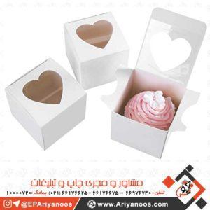 جعبه کاپ کیک تهران | فروش عمده جعبه کاپ کیک | خرید جعبه کاپ کیک | قیمت جعبه کاپ کیک | ساخت جعبه کاپ کیک | طراحی و تولید جعبه کاپ کیک | بسته بندی کاپ کیک | چاپ جعبه کاپ کیک | چاپ اختصاصی جعبه کاپ کیک | جعبه کاپ کیک ارزان قیمت | پخش عمده جعبه کاپ کیک | جعبه کیک | جعبه شیرینی