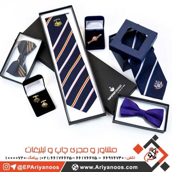 جعبه کراوات مردانه , جعبه مخصوص کراوات , جعبه کادویی کراوات , قیمت جعبه کراوات , فروش جعبه کراوات , بسته بندی کراوات , جعبه پاپیون مردانه , جعبه پاپیون , جعبه کراوات , قیمت جعبه پاپیون , بسته بندی پاپیون , جعبه کراوات ارزان , طراحی و تولید انواع جعبه کراوات و پاپیون , ساخت جعبه کراوات , تولید جعبه پاپیون , چاپ جعبه کراوات , چاپ اختصاصی جعبه پاپیون , جعبه پاپیون ارزان قیمت , خرید جعبه کراوات , فروش عمده جعبه پاپیون و کراوات