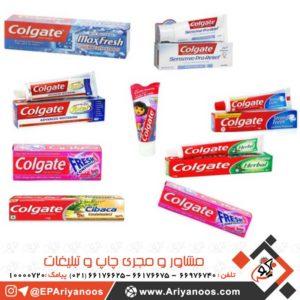 طراحی جعبه خمیر دندان | رنگ روی جعبه خمیر دندان | بسته بندی خمیر دندان | کارتن خمیر دندان | ساخت جعبه خمیر دندان | تولید جعبه مقوایی در تهران | پخش عمده انواع جعبه خمیر دندان | سفارش بسته بندی خمیر دندان | چاپ جعبه خمیر دندان | چاپ اختصاصی کارتن خمیر دندان | قیمت جعبه خمیر دندان | جعبه خمیر دندان ارزان قیمت | فروش کارتن خمیر دندان