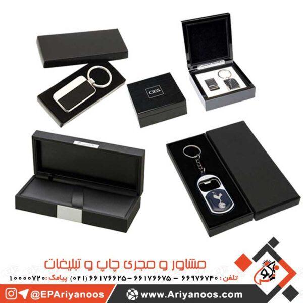 جعبه جاکلیدی | جعبه جاسوئیچی | قیمت جعبه جاکلیدی | باکس جاکلیدی | قیمت جعبه جاسوئیچی | مرکز فروش جعبه | سفارش جعبه جاسوئیچی | ساخت جعبه جاکلیدی | طراحی و تولید جعبه جاکلیدی | کارتن جعبه جاکلیدی | چاپ جعبه جاسوئیچی | چاپ اختصاصی انواع جعبه جاکلیدی | جعبه جاکلیدی ارزان قیمت | پخش عمده انواع جعبه جاسوئیچی در تهران