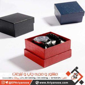 جعبه ساعت مچی چندتایی | جعبه ساعت مچی مردانه | ساخت جای ساعت مچی | ساخت جعبه ساعت مچی | جعبه ساعت مچی ارزان | جعبه ساعت ارزان | باکس ساعت مچی |طراحی و تولید انواع جعبه ساعت | چاپ جعبه ساعت مچی | چاپ اختصاصی جعبه ساعت | قیمت جعبه ساعت مچی | پخش عمده جعبه ساعت مچی | ساخت انواع جعبه ساعت در تهران | خرید جعبه ساعت مچی | فروش عمده جعبه ساعت