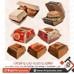 جعبه همبرگر | قیمت جعبه همبرگر | جعبه ساندویچ | جعبه همبرگر آماده | جعبه برگر | قیمت جعبه برگر | خرید جعبه برگر | جعبه برگر آماده | طراحی و تولید جعبه همبرگر | ساخت انواع جعبه برگر | چاپ جعبه همبرگر | چاپ اختصاصی جعبه برگر | قیمت جعبه همبرگر | جعبه برگر ارزان قیمت | پخش عمده جعبه همبرگر | فروش جعبه برگر