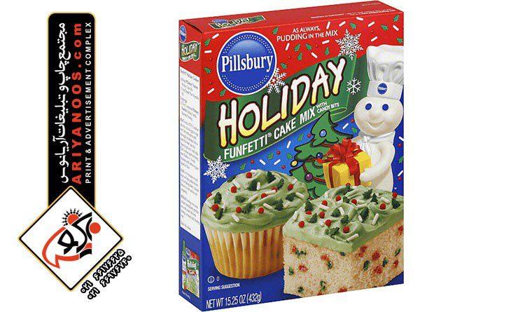 جعبه پودر کیک | طراحی جعبه پودر کیک | جعبه پودر کیک | طراحی و تولید جعبه پودر کیک | جعبه مقوایی پودر کیک | ساخت جعبه پودر کیک | کارتن بسته بندی پودر کیک | جعبه بسته بندی پودر کیک | چاپ جعبه پودر کیک | چاپ اختصاصی جعبه پودر کیک | قیمت جعبه پودر کیک | بسته بندی جعبه پودر کیک ارزان قیمت | پخش عمده جعبه پودر کیک | جعبه پودر کیک تبلیغاتی | کارتن تبلیغاتی پودر کیک | خرید جعبه پودر کیک | فروش عمده جعبه بسته بندی پودر کیک | جعبه بسته بندی خشکبار | جعبه مقوایی خشکبار