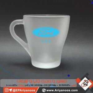 لیوان یخی مات | لیوان یخی خام | لیوان شیشه ای مات | لیوان تبلیغاتی شیشه ای | تولید کننده انواع ماگ های یخی | چاپ اختصاصی روی لیوان های شیشه ای | چاپ ماگ یخی | قیمت لیوان شیشه ای | قیمت ماگ یخی | لیوان شیشه ای ارزان قیمت | لیوان شیشه ای تبلیغاتی | ماگ شیشه ای تبلیغاتی | ماگ یخی ارزان قیمت | ماگ یخی تبلیغاتی | تولید کننده انواع ماگ های یخی | پخش عمده انواع لیوان های شیشه ای و یخی | لیوان یخی تبلیغاتی | لیوان تبلیغاتی | قیمت ماگ یخی ارزان