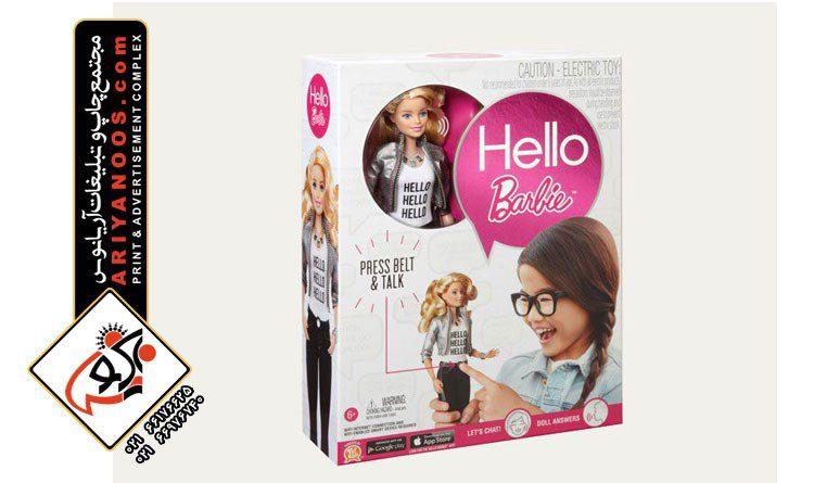 جعبه عروسک مقوایی | جعبه عروسک روسی | جعبه عروسکی | ساخت جعبه عروسک | خرید جعبه عروسک | جعبه کادو عروسک | جعبه کرافت | جعبه کادویی عروسکی | ساخت جعبه عروسک روسی | طراحی جعبه عروسک | ساخت جعبه مقوایی عروسک | بسته بندی عروسک | کارتن عروسک | قیمت جعبه عروسک | جعبه عروسک ارزان قیمت | چاپ جعبه عروسک | چاپ اختصاصی جعبه عروسک روسی | قیمت جعبه عروسک روسی | فروش جعبه عروسک | پخش عمده جعبه عروسک | ساخت جعبه عروسک فانتزی | خرید انواع جعبه عروسک | طراحی جعبه عروسک روسی | جعبه عروسک تبلیغاتی | تولید جعبه مقوایی عروسک