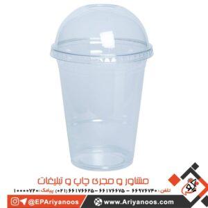 لیوان آیس پک | لیوان آیس پک 400 سی سی | لیوان آیس پک خرید | لیوان آیس پک یکبار مصرف | آیس پک قیمت | قیمت ظرف آیس پک | تولید کننده لیوان آیس پک | فروش لیوان آیس پک تهران | خرید لیوان آیس پک | چاپ روی لیوان آیس پک | لیوان یکبار مصرف | لیوان پلاستیکی | لیوان تلقی | لیوان تبلیغاتی | لیوان آیس پک تبلیغاتی | لیوان یکبار مصرف آیس پک تبلیغاتی | چاپ لیوان اختصاصی آیس پک | لیوان آیس پک 500 سی سی | طراحی و تولید کننده عمده | لیوان آیس پک ارزان قیمت | قیمت لیوان آیس پک | فروش عمده لیوان آیس پک در تهران | ساخت لیوان آیس پک در تهران | پخش عمده لیوان آیس پک در تهران | ساخت لیوان آیس پک در تهران | لیوان آیس پک یکبار مصرف | لیوان یکبارمصرف آیس پک