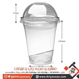 لیوان آیس پک | لیوان آیس پک 400 سی سی | لیوان آیس پک خرید | لیوان آیس پک یکبار مصرف | آیس پک قیمت | قیمت ظرف آیس پک | تولید کننده لیوان آیس پک | فروش لیوان آیس پک تهران | خرید لیوان آیس پک | چاپ روی لیوان آیس پک | لیوان یکبار مصرف | لیوان پلاستیکی | لیوان تلقی | لیوان تبلیغاتی | لیوان آیس پک تبلیغاتی | لیوان یکبار مصرف آیس پک تبلیغاتی | چاپ لیوان اختصاصی آیس پک | لیوان آیس پک 500 سی سی | طراحی و تولید کننده عمده | لیوان آیس پک ارزان قیمت | قیمت لیوان آیس پک | فروش عمده لیوان آیس پک در تهران | ساخت لیوان آیس پک در تهران | پخش عمده لیوان آیس پک در تهران | ساخت لیوان آیس پک در تهران | لیوان یکبارمصرف آیس پک | لیوان دسته دار | لیوان آیس پک دسته دار | لیوان یکبار مصرف دسته دار آیس پک | لیوان آیس پک دسته دار تبلیغاتی